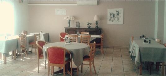 maison de retraite de Ehpa la Rose d'Aytre